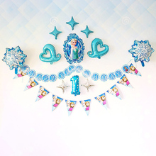 23Pcs Disney Frozen Princess Elsa Theme Foil Balloon Birthday Party Decorations Kids Ballons Decoration