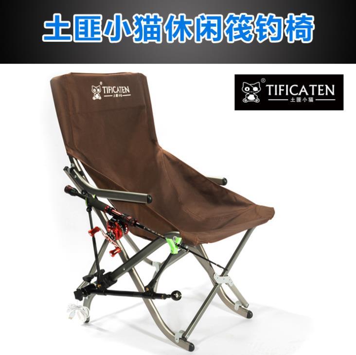 Bosse tabouret pliant Portable extérieur chaise pliante pêche Art chaise adulte Mini Mazar