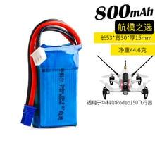 7.4V 800mAh 35C 2s LiPO batterie EC2 plug pour Walkera Rodeo 150 RC modèle lipolymère bloc dalimentation