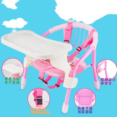Cadeira para crianças cadeira de bebê Jiaojiao cadeiras berçário bebê crianças pequenas fezes