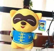 lovely raccoon plush toys cute Tang suit raccoon doll boys raccoon doll gift toy about 35cm