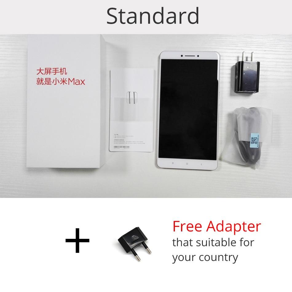ьmi max купить в Китае