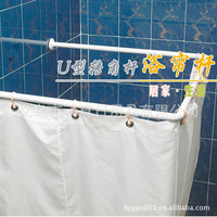 U Shaped Shower Curtain Rod Curved Poles Aluminum Rideau De Douche Cortina De Banheiro Accessories Accesorios