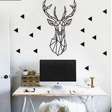 Vinilos paredes Geometric Deer Head Wall Sticker Geometry Animal Series Decals 3D Vinyl Wall Art Custom Home Decor 5 size deer 3d wall sticker
