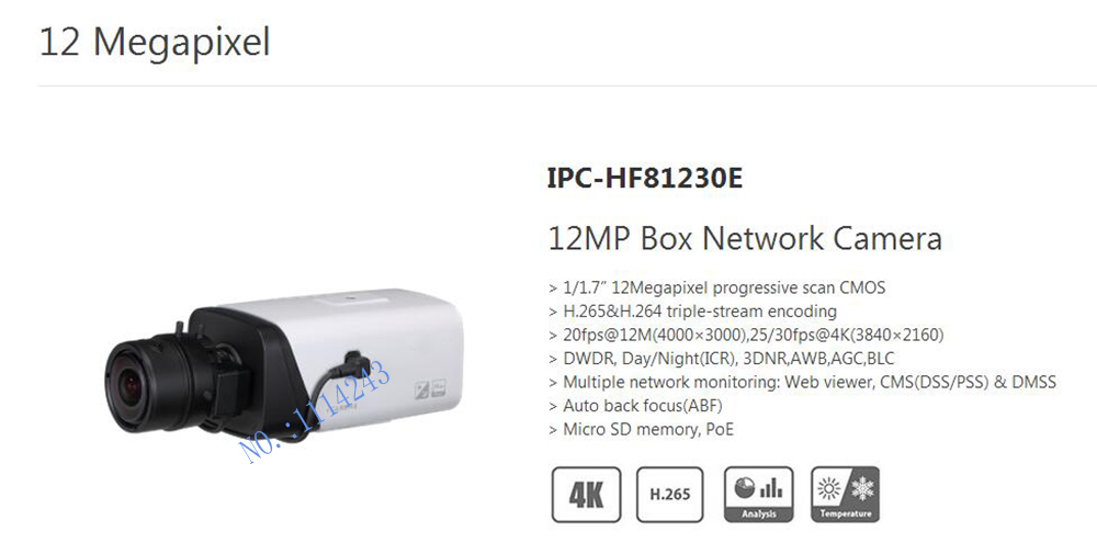 Free Shipping DAHUA CCTV Security IP Camera 12MP Box Network Camera POE H.265 H.264 without Logo IPC-HF81230E free shipping dahua cctv camera 4k 8mp wdr ir mini bullet network camera ip67 with poe without logo ipc hfw4831e se