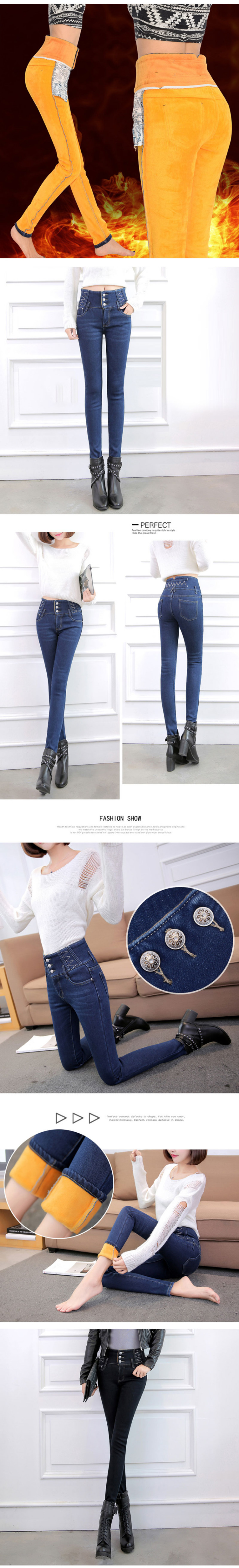 The-new-show-female-foot-tall-waist-jeans-height-pants-with-velvet-elastic-cultivate-one's-morality_01