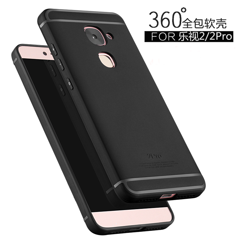 finest selection 94169 a593d Soft silicone case For Letv Le 2 Ultra thin Frosted 360 Degree ...