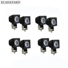 цена на ECAHAYAKU 4pcs 10W led work light bar lamp car Trucks off road 4X4 ATV 4WD motorcycle tractor Driving fog lights spot flood