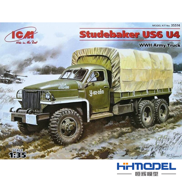 1/35 the United States in World War II Beck US6 truck Stewart canada in the world economy