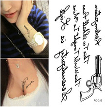 Women Gun and Art letters Design Fake Tattoo Sticker Sex Products Waterproof Temporary Tattoo Sticker Flash