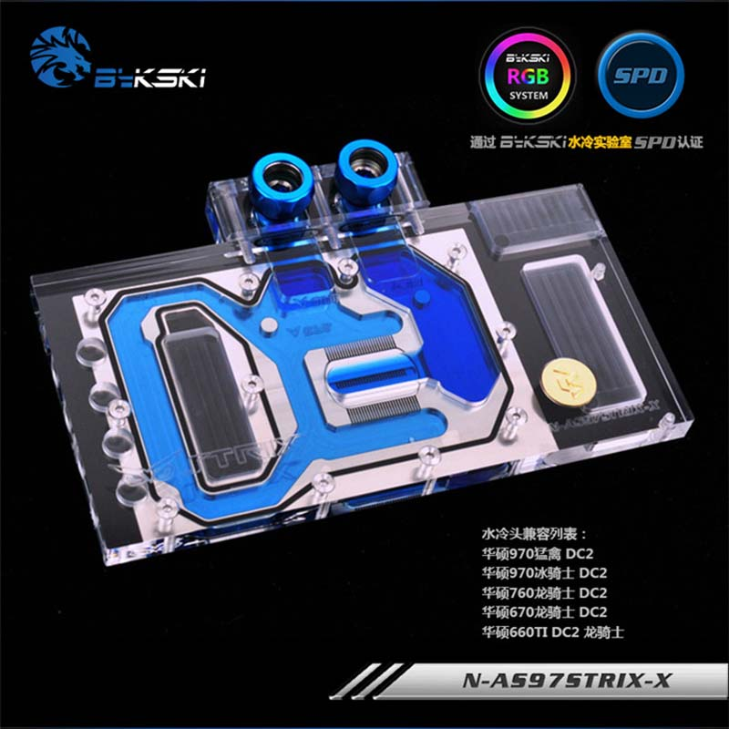 Bykski GPU Water Block for ASUS GTX970 DC2 GTX760 DC2 GTX670 DC2 GTX660Ti DC2 Full Cover