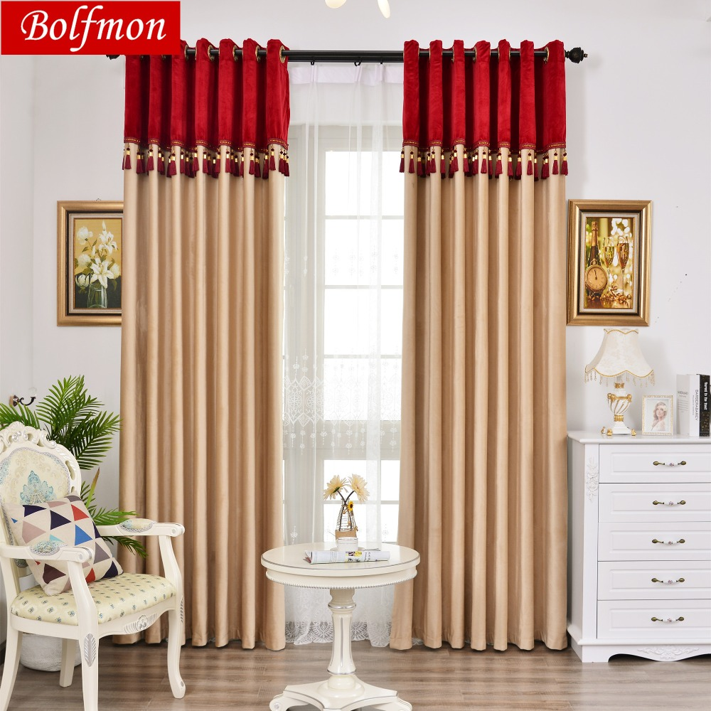 Shading Rate 90% Europe Brand Light Coffee Blackout Curtains For Baby Bedroom Red Beaded Valance Window Curtain For Living Room