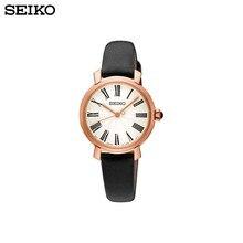 Наручные часы Seiko SRZ500P1 женские кварцевые на кожаном ремешке