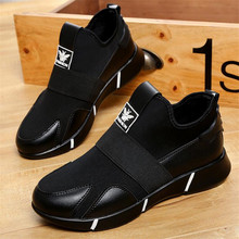 Spring new breathable sneakers shoes women's thick-soled casual students single shoes lightweight female sneakers shoes