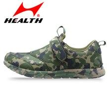 Health High Quality Women sports running shoes men man sneakers Camouflage marathon digital ultra light training