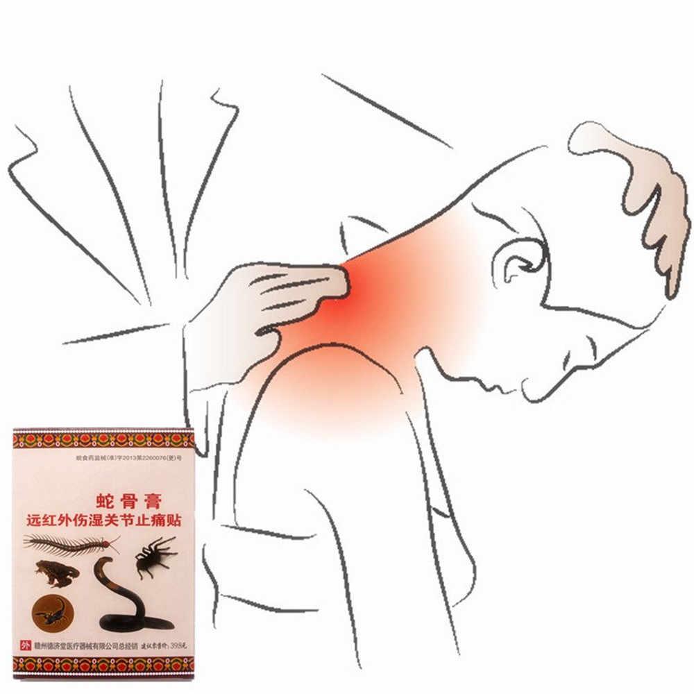 Trattamento lontano IR Cinese a base di erbe olio Essenziale di patch Intonaco dolore alla schiena Sollievo Reumatismi Articolari medical patch a base di erbe