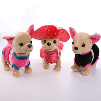 1pcs Chi Chi Love Electronic Plush Stuffed Dog Singing Walking Musical Plush Pet Robot Dog Toys Interactive Toys For kids plush