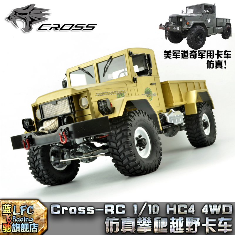 electric off road rc trucks with 439791 32798349430 on P448797 in addition P259171 furthermore Traxxas Slash Vxl Brushless 2wd Tsm Tqi P 11774 as well Three Wheel Off Road Vehicles besides 141485248484.