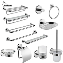 цена на Chrome Polished SUS 304 Stainless Steel Bathroom Hardware Set Bathroom Accessories Paper Holder Toilet Brushed Holder Towel Bar