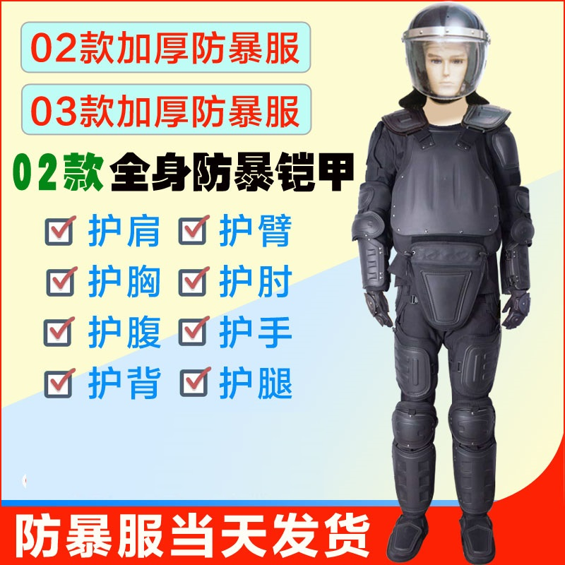 Anti riot clothing armor armor anti font b knife b font cut anti riot equipment