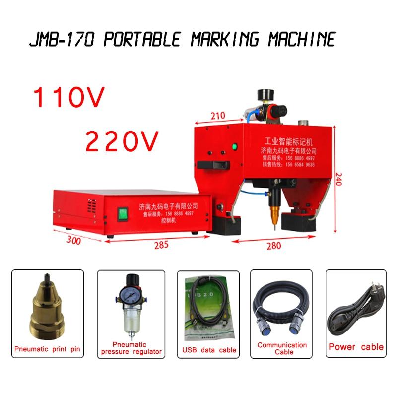 JMB-170 Portátil Máquina Da Marcação Para O Código VIN Pneumático Dot Peen Máquina Da Marcação 170x110mm Suporte do Windows XP/ GANHAR 7 110/220 V