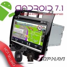 """Topnavi 8 """"Android 7.1 auto estéreo para Toyota Touareg 2010 2011 2012 2013 2014 Reproductores de audio para el coche Amplificadores WiFi navegación DVD jugadores"""