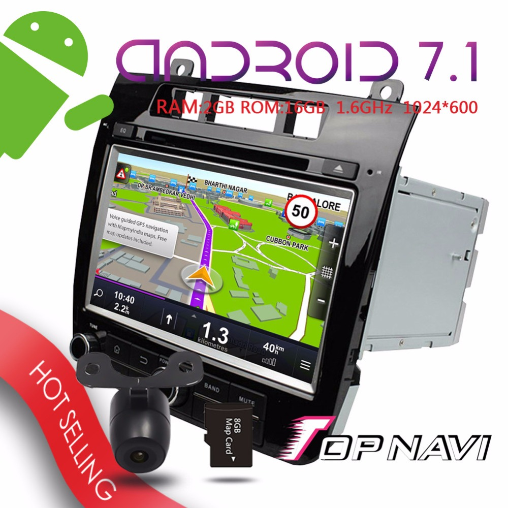 Topnavi 8'' Android 7.1 Auto Stereo for Toyota Touareg 2010 2011 2012 2013 2014 Car Audio Amplifier Wifi Navigation DVD Players