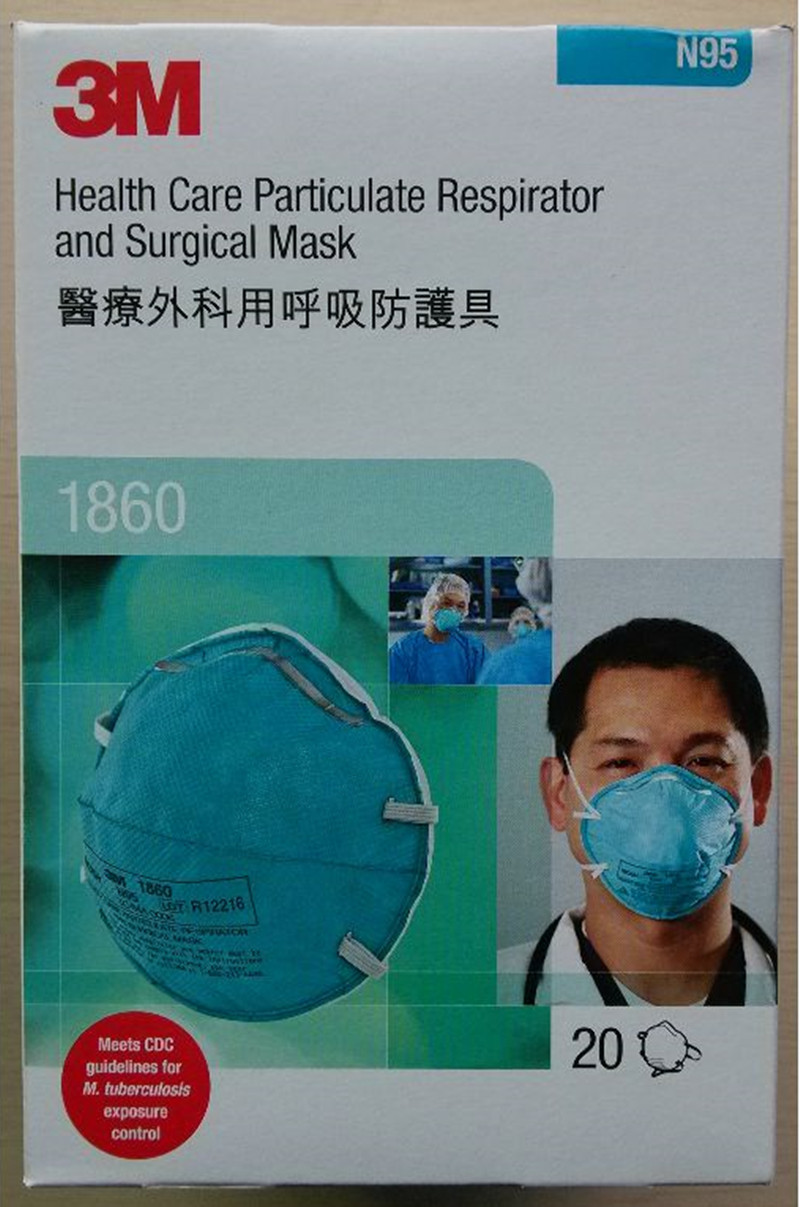 n95 mask surgical 1860