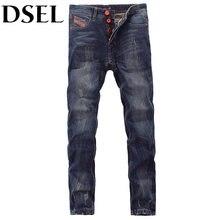 online store 579bc 10f6b Americano Dei Jeans Marche-Acquista a poco prezzo Americano ...