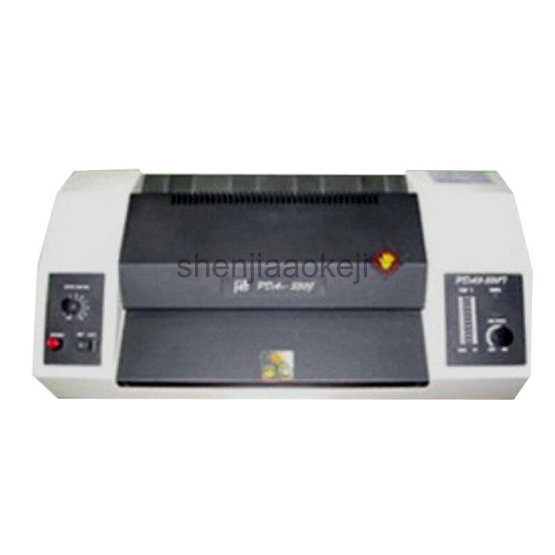 Speed adjusting Laminator Four roller Laminator slice heating photo laminating machine paper sealing machine 220v 620w 1pc