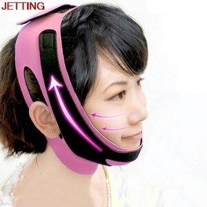 JETTING Women Facial Shaper Re