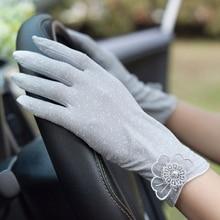 Woman Gloves Elegant Summer Sunscreen Gloves Female Thin Elastic Ice Silk Floral Short Driving Breathable Anti-UV FS21 цена