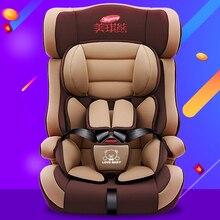Детское сиденье безопасности Автомобиля Защиты Детей 0-10 Лет Lovely Baby Автокресло, Портативный и Удобный Младенческая детское Сиденье Безопасности