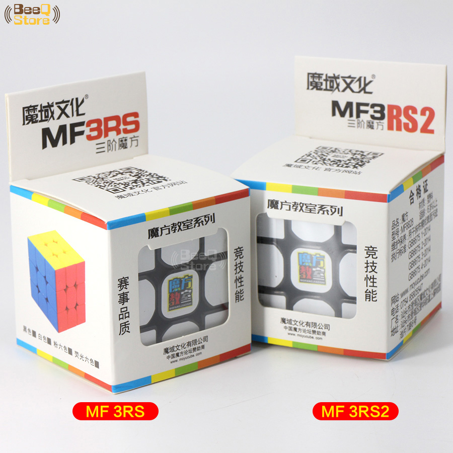 Image 3 - Mofangjiaoshi  MF3rs & MF3rs2 Magic Cube 3x3x3 Speed Cube 56mm Puzzle Magico Cubo Black Stickerless Educational Toy Kid MF3RS v2-in Magic Cubes from Toys & Hobbies