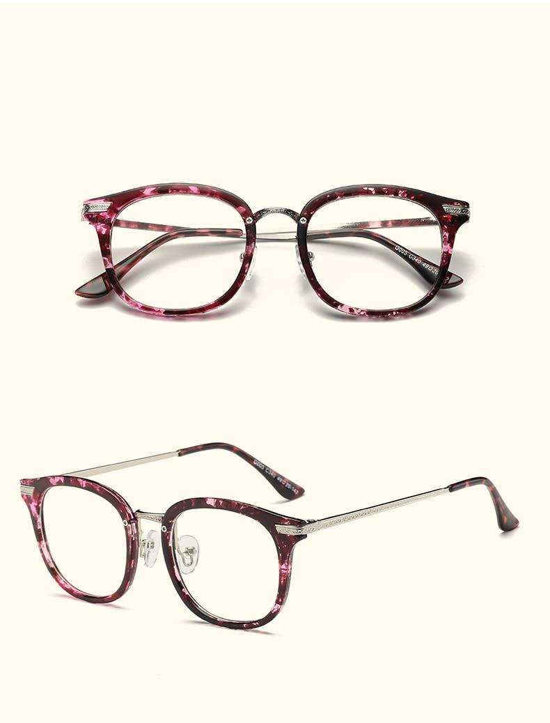 Optical Glasses Frame  (15)