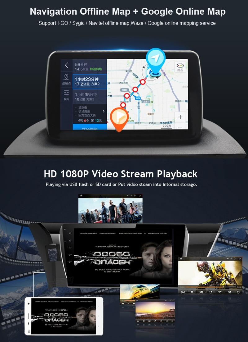 android9.0 VOLKSWAGEN SKODA SEAT PASSAT OCTAVIA LEON GOLF POLO TIGUAN CAR DVD 2DIN GPS NAVIGATION NAVITEL (8)