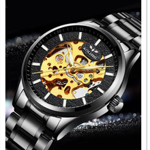 AOLISHI Waterproof Skeleton Mens Watches Top Brand Luxury Men Wristwatch Stainless Steel Genuine Leather Relogio Masculino все цены