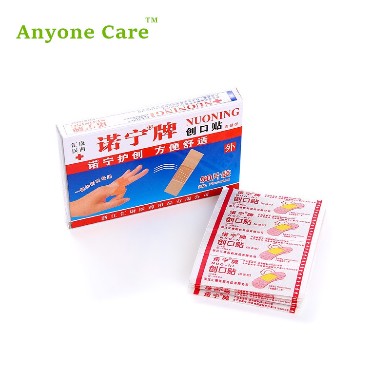 50pcs/lot Family Plaster Band Aid Sterile Elastic bandage First Aid Kit adhesive Flexible Fabric Wound Plaster