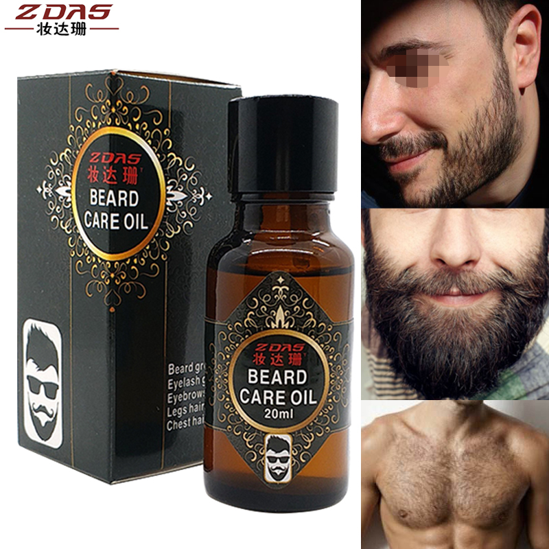 Men Beard Growth Oil 20ml fast hair grow products for alopecia Pubic Chest Thicker Essence Mustache Thick Serum beard care oil 4 image