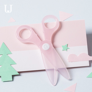 Image 3 - Youpin Jordan&Judy Childrens Scissors Safety Small Cute Paper cutting Knife Does Not Hurt The Hand Round Head Baby Scissors