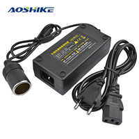 AOSHIKE 1PC Car Inverter AC 100V 220V to DC 12V Car Cigarette Lighter Converter Power Adapter Voltage Transformer Socket EU Plug