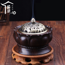 Ebony wood mahogany lotus incense burner antique copper cutout wooden coil aromatherapy furnace sandalwood