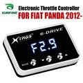 Potente Reforço Acelerador Acelerador Eletrônico velocidade do carro Controlador de Corrida Para FIAT PANDA 2012-2019 Peças Tuning Acessório