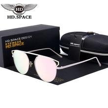 HD Top Grade Mujeres gafas de Sol Retro Gafas de Ojo de Gato Clásico Capa de espejo Gafas Hipster Gafas Complemento Calle Gafas de Sol LM039