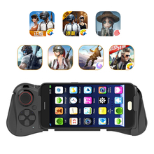 Mocute 058 Bluetooth Gamepad Mobile Joypad Android Joystick Wireless VR Controller Smartpho