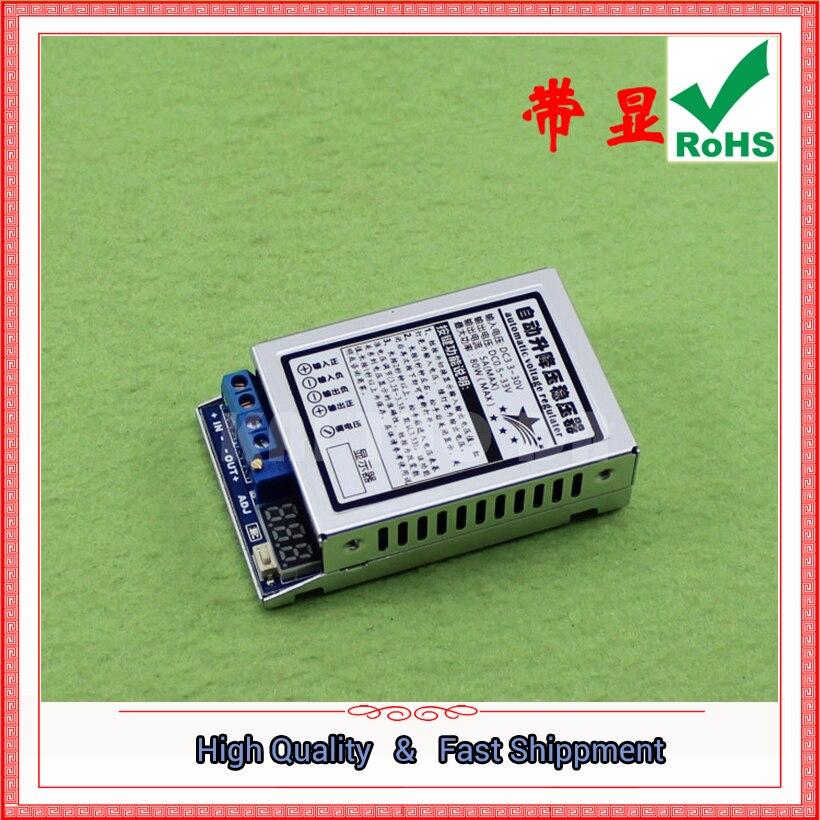 2pcs DC-DC step up booster Automatic Boost Module Car power supply Regulator Adjustable Voltage 24V 12V to 9V 5V converter