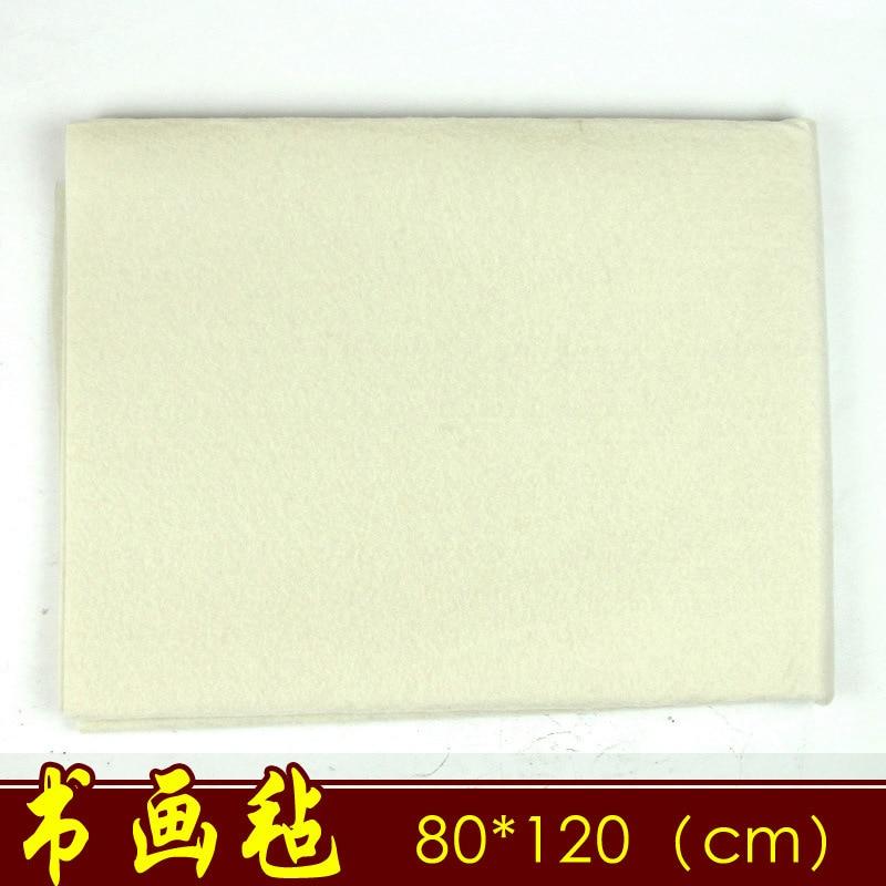 painting calligraphy wool blanket felt pad Wool felt calligraphy supplies Xuan paper painting mat 80x120cm цена 2017
