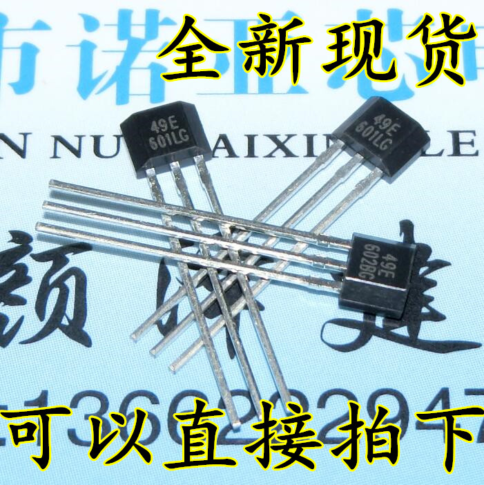 10pcs 49E Hall element OH49E SS49E Hall sensor Hall Effect Sensor new10pcs 49E Hall element OH49E SS49E Hall sensor Hall Effect Sensor new