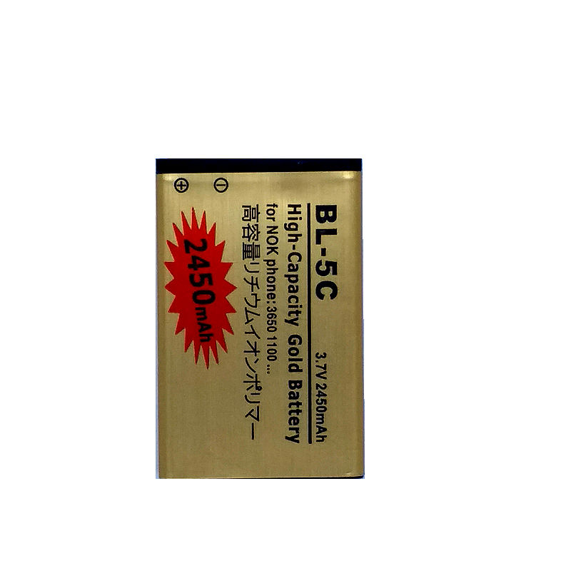 BL-5C Phone Battery for <font><b>Nokia</b></font> 1010 1108 1110 <font><b>1111</b></font> 1116 MP3 Mp4 PAD DVR VR Internal Rechargeable li ion Accumulator batteries image