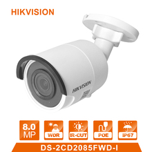 Original Hik English Version DS-2CD2085FWD-I 8MP Network Bullet Camera Support POE H.265+ H.264 IR IP67 cctv camera SD Card Slot(China)